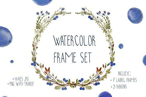watercolor_ressource_gratuite_cadre_islagraph